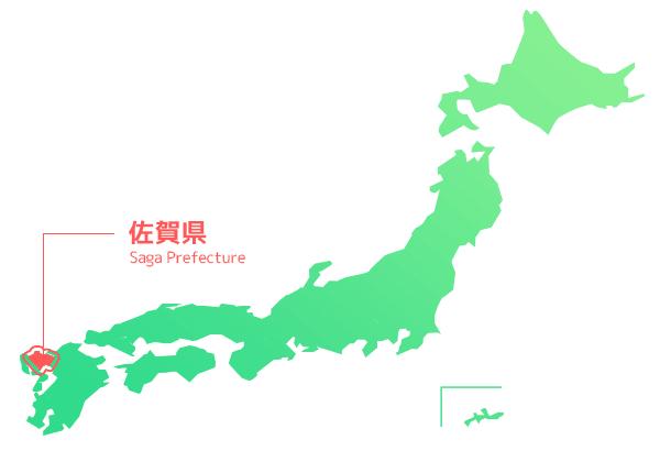 ネイティブアプリ佐賀県画像