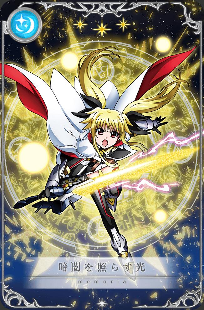 期間限定ガチャ Magia Clash! ~魔法少女リリカルなのは Detonation~ 第2弾 メモリア「暗闇を照らす光」