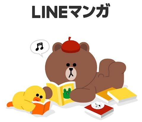 LINEマンガサムネイル