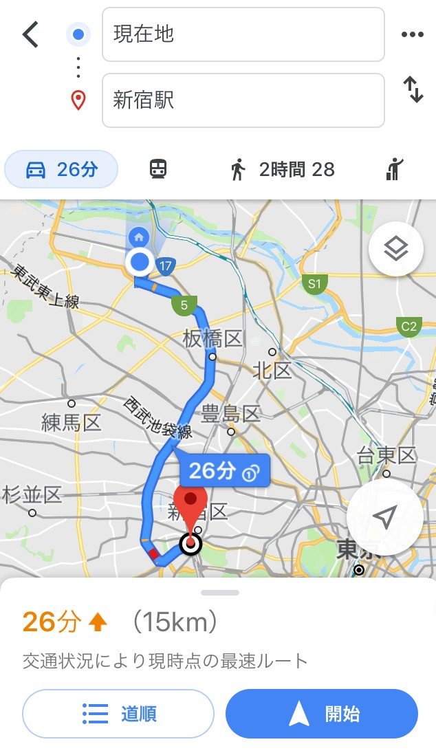 Googleマップ紹介画像2