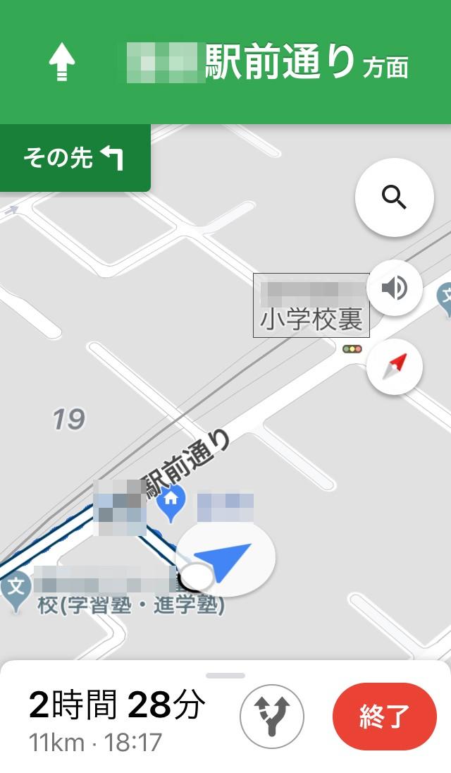 Googleマップ紹介画像3