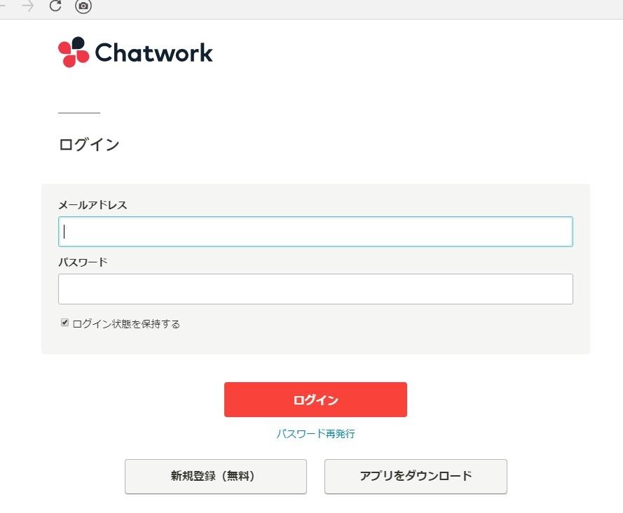 チャットワーク3紹介画像2