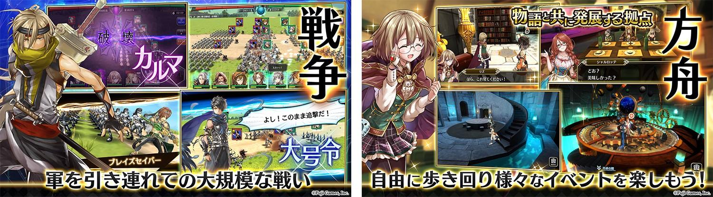 『アルカ・ラスト 終わる世界と歌姫の果実』 ゲーム画像2