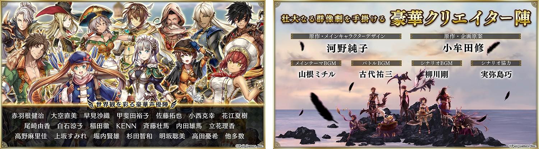 『アルカ・ラスト 終わる世界と歌姫の果実』 ゲーム画面 画像3