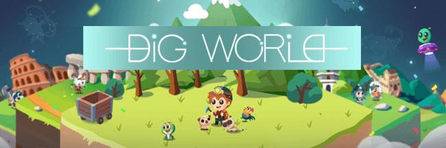 ディグワルード:Digworld画像