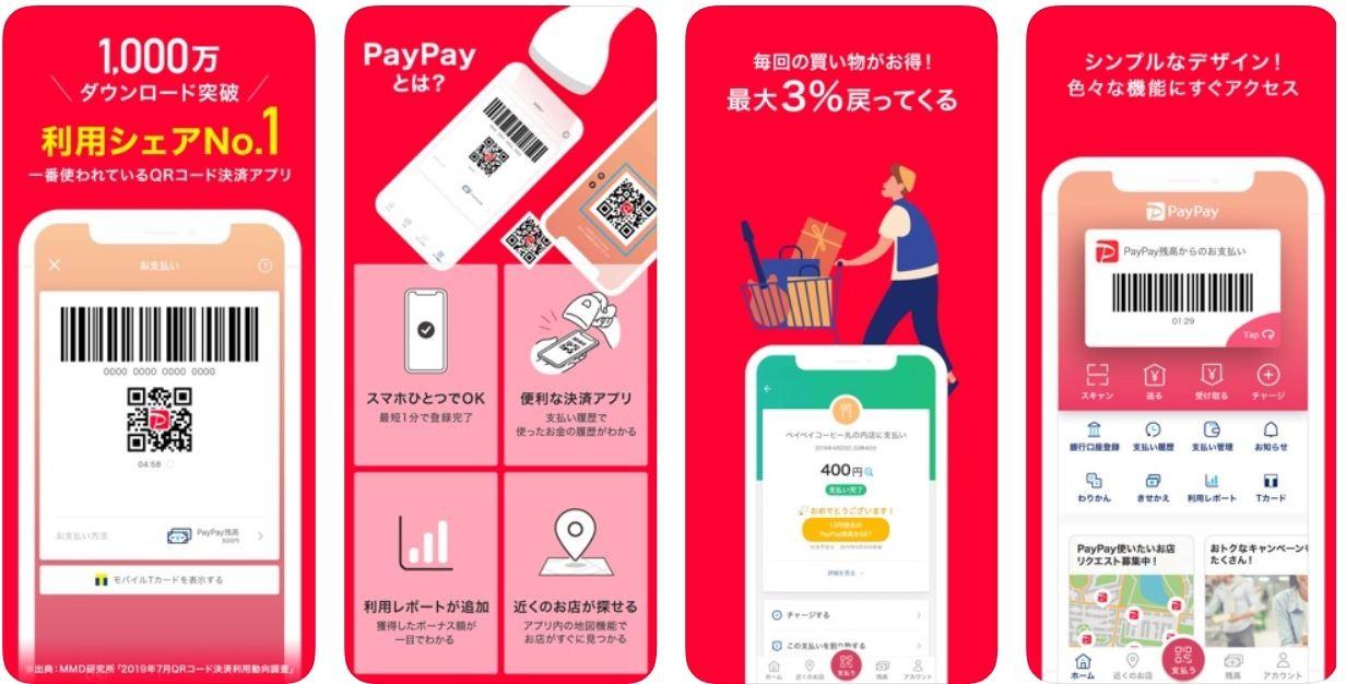 消費税増税紹介画像3