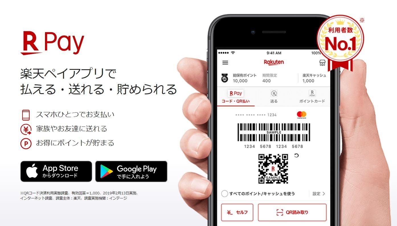 消費税増税紹介画像4